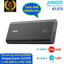 Pin sạc dự phòng ANKER PowerCore+ 26800mAh A1375 45W (1 cổng C PD 30W & 2  cổng A PiQ 15W), Giá tháng 1/2021