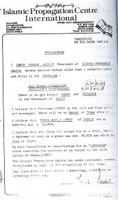 in defence of shaykh ahmed deedat allaah have mercy on him   ahmed deedat net files articles website b01 jpg