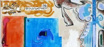 door frame painting ideas. Wonderful Ideas Next Door Painting Art Artist Partners  Ideas Interior  Inside Door Frame Painting Ideas I