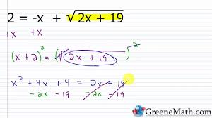 solving radical equations practice