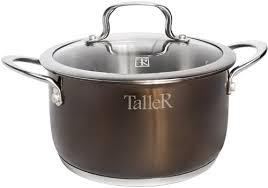 Купить <b>кастрюля</b> TalleR Брауни TR-7291 <b>1.9 л</b> - цена <b>кастрюли</b> ...