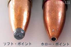 ホロー ポイント 弾