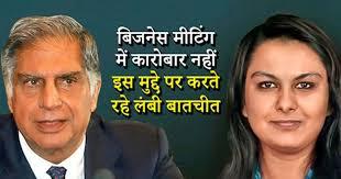 तो इस वजह से रतन-टाटा और इस लड़की के बीच है जबरदस्त बॉन्डिंग | Priya Agarwal  has strong bond with Ratan Tata For the love of dogs kpt