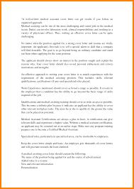 Cover Letters For Medical Assistant Letter Noe Inside Administrative