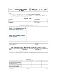 Free Printable Iou Forms Printable Template Iou Free Miadesigner Com