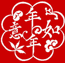 Small Picture Chinese new year Graphics and Animated Gifs PicGifscom