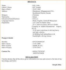 biodata word indian marriage biodata word format theporch club