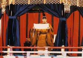 Resultado de imagen para asumio el emperador akihito