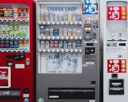 How To Make A Chocolate Vending Machine Fascinating Japanese Vending Machine Culture Sunday's Grocery Your One Stop