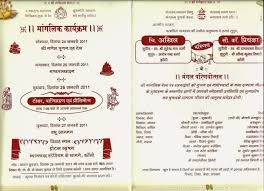 fascinating wedding invitation card in hindi matter 32 about Wedding Invitations M Blank amazing wedding invitation card in hindi matter 66 about remodel kitty party invitation cards with wedding Printable Wedding Invitation Templates