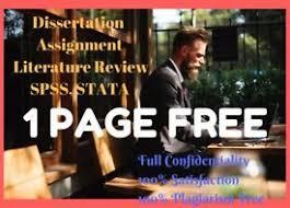assignment dissertation essay coursework phd thesis 1 page dissertation phd thesis essay assignment proposal spss