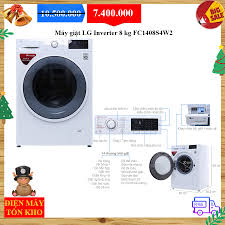 Máy giặt LG Inverter 8 kg FC1408S4W2 - Điện Máy Tồn Kho