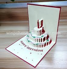 Handmade Birthday Card Free Animated Custom Buy Pop Up 3d Cards