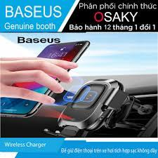 Đế sạc nhanh không dây trên ô tô Baseus công xuất 10W tích hợp cảm biến,  chuẩn Qi, Giá tháng 2/2021