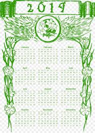 Calendar Template Png Free Printable 2019 Calendar Template In Easten Wi Others Png