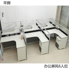 deck screen desk office furniture. Shenzhen Simple Deck Screen Desk Office Screens Wholesale Hot Office Furniture A