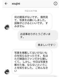 関ジャニ錦戸亮韓国プラベ写真が流出海外モデルとも交流で