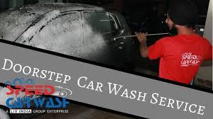 car wash at your doorstep