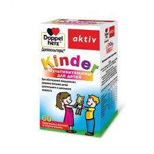 <b>Доппельгерц</b> актив <b>Киндер</b> (<b>мультивитамины</b> для детей) №60