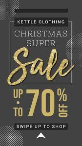 Poster Design Instagram Glossy Christmas Retail Instagram Story Poster Design
