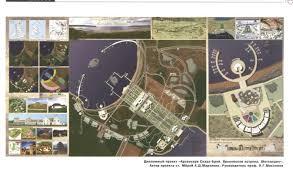 МОСКОВСКИЙ АРХИТЕКТУРНЫЙ ИНСТИТУТ ГОСУДАРСТВЕННАЯ АКАДЕМИЯ  14 Таблица 1 проектировании 1 4 1 Дипломный проект Археологический парк