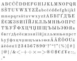 free fonts old standard tt style