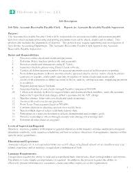 Accounts Receivable Resume Examples Accounts Payable And Receivable Simple Account Receivable Resume