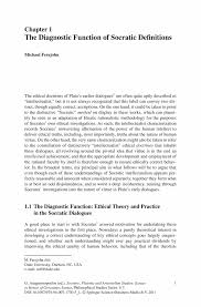 socrates essay socratic platonic and aristotelian studies essays in honor of
