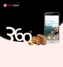 LG SmartWorld - WEB