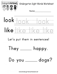 Free Kindergarten Sightd Practiceksheetsds Teaching Search Sight ...