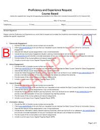 course based proficiency request smu successful examples human diversity request