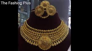 10 Tola Gold Set Designs Gold Bridal Necklaces Sets Designs Under 3 Tola 40 Gram