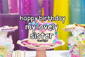 messages for sister birthday ليدي بيرد