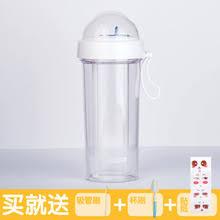 Симпатичная бутылка для воды, <b>детский пластиковый стакан</b> с ...