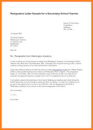 Letter Of Resignation Teacher 24 Letter Of Resignation Teacher Memo Heading 23