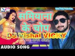 hard mix original song dj vishal vicky
