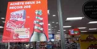 Canadian Convenient Store Brands Put Digital Signage In 25