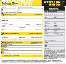 Receive Help amp; Documentations Union Money Western Transfer Form