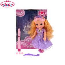 "<b>Кукла</b> ""<b>КАРАПУЗ</b>"" принцесса Амелия 36см, 100 фраз, с ..."