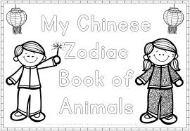 Small Picture chinese new year zodiac coloring pages images about chinese