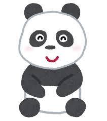 パンダのキャラクター かわいいフリー素材集 いらすとや