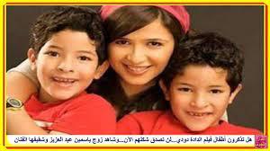 الممثلة ياسمين عبد العزيز وزوجها