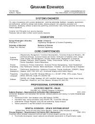 Security Engineer Resume