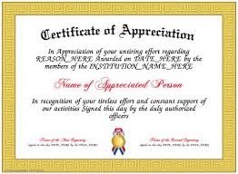 Certificate Of Recognition Wordings Certificate Of Recognition Example Free Sample Certificate