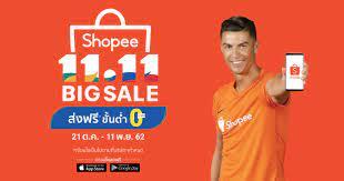 """ช้อปปี้' ต้อนรับการกลับมาของมหกรรมช้อปปิ้งที่ยิ่งใหญ่ที่สุด  เป็นประวัติการณ์ กับ """"Shopee 11.11 Big Sale"""" - ท่องเที่ยวไลฟ์สไตล์  สโลว์ไลฟ์ ชิลล์ๆ"""