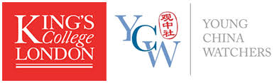 """essay competition ycw announcing the lau ycw essay competition """"how will change the world """""""