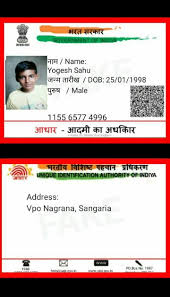 Aadhar Number - In Example Card