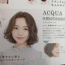 顔タイプ診断タイプ別髪型 どんなボブが似合う 東京都内銀座 髪型