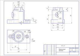 Контрольная работа по инженерной графике № Проекционное черчение  Контрольная работа по инженерной графике №1 Проекционное черчение Вариант 10 МГСУ