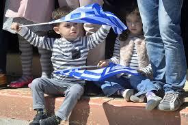 Αποτέλεσμα εικόνας για παιδική φτώχεια στην Ελλάδα